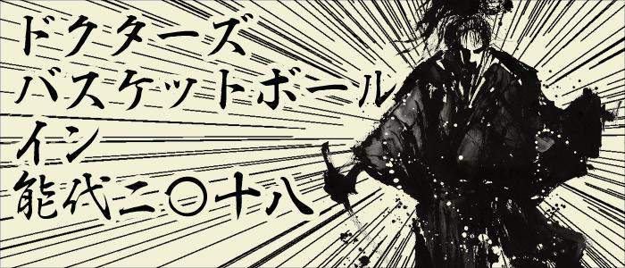 5noshiro_headingimg