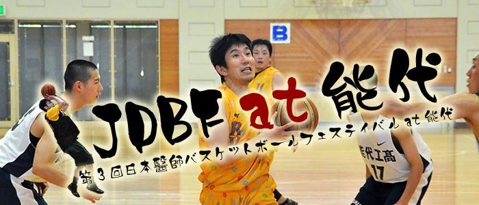 noshiro_headingimg