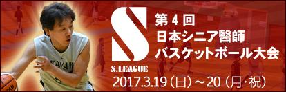 side_4senior-banner